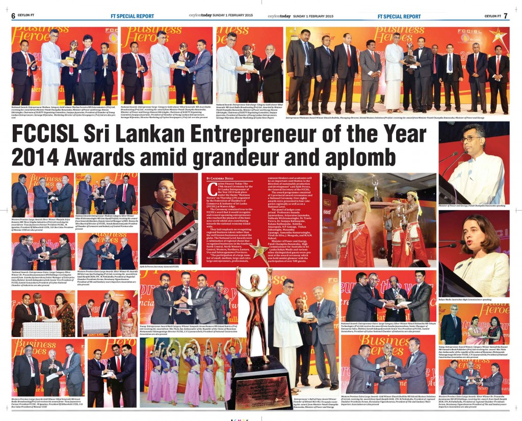 Sri Lankan Entrepreneur of the Year 2014 - Highlights