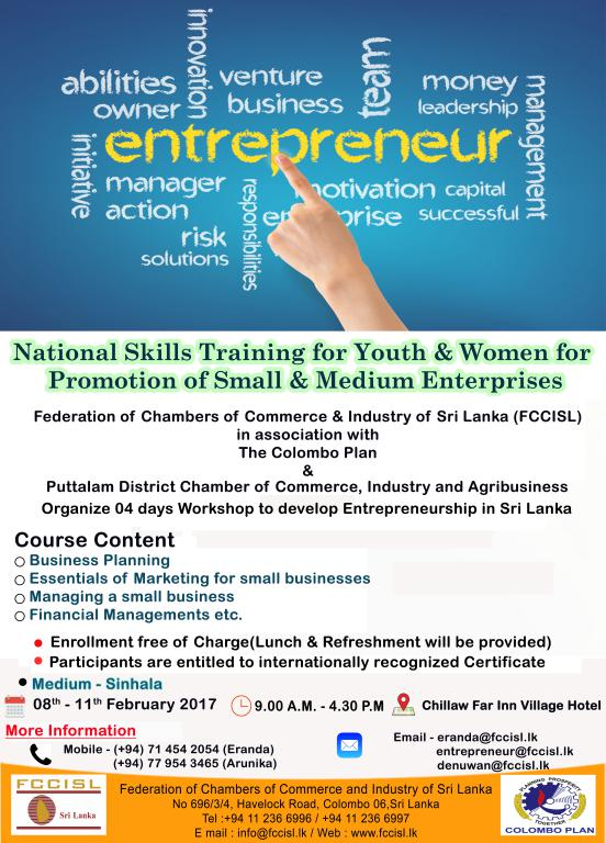 Flyer-Workshop on Youth Entrepreneurship Development