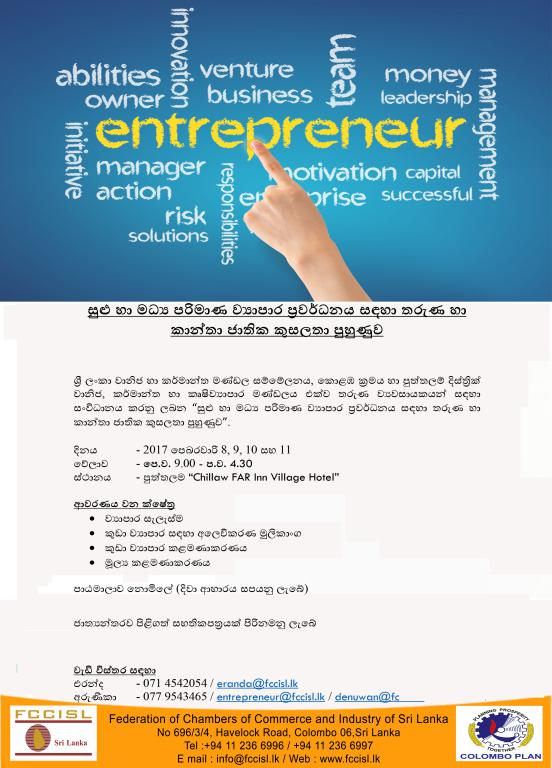Flyer s-Workshop on Youth Entrepreneurship Development copy