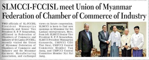Daily FT - 18th April 2018 - SLMCCI meet Myanmar Chamber