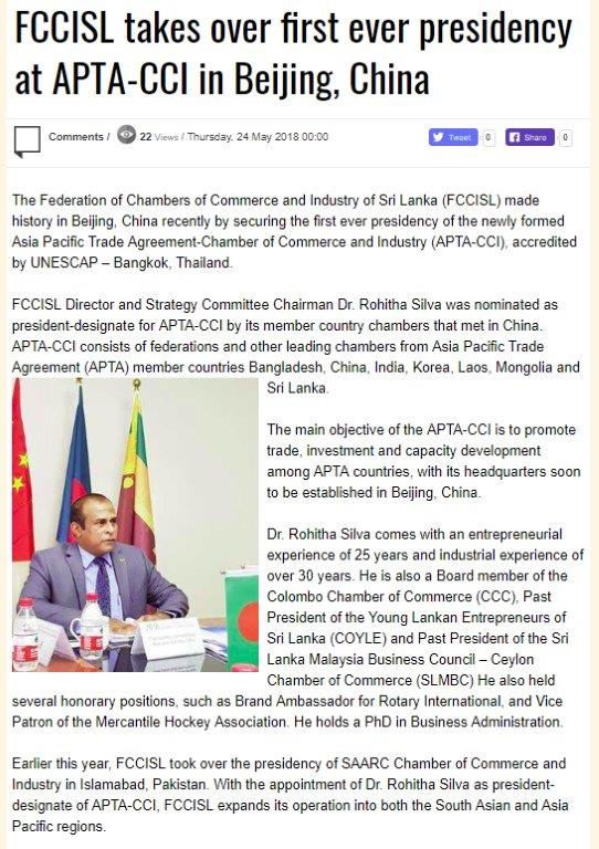 Daily FT - 24-05-2018 - FCCISL takes over first ever presidency at APTA CCI in Beijing