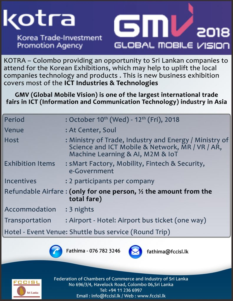 Flyer - Global Mobile Vison 2018(Fathima)