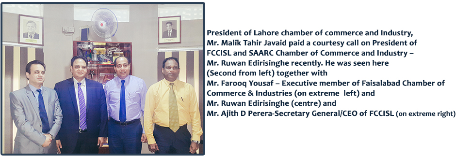 Web Update - Meeting with Lahore Chamber of Commerce1
