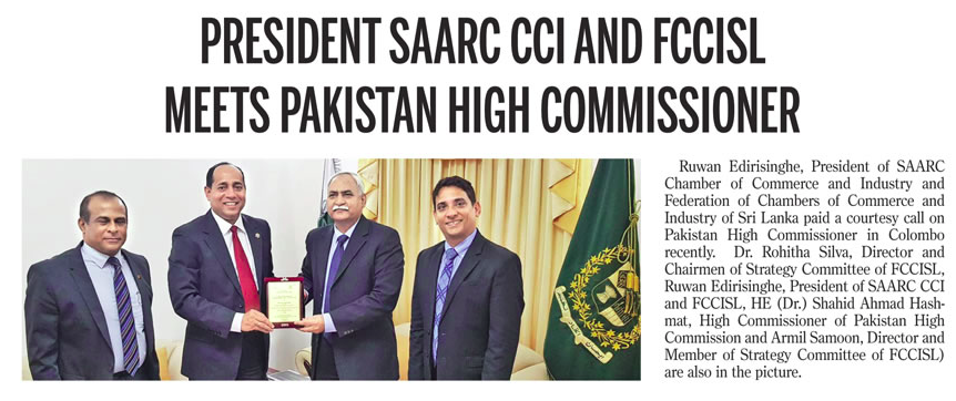 Daily News - 12-6-2018 - FCCISL meets Pakistan High Commissioner