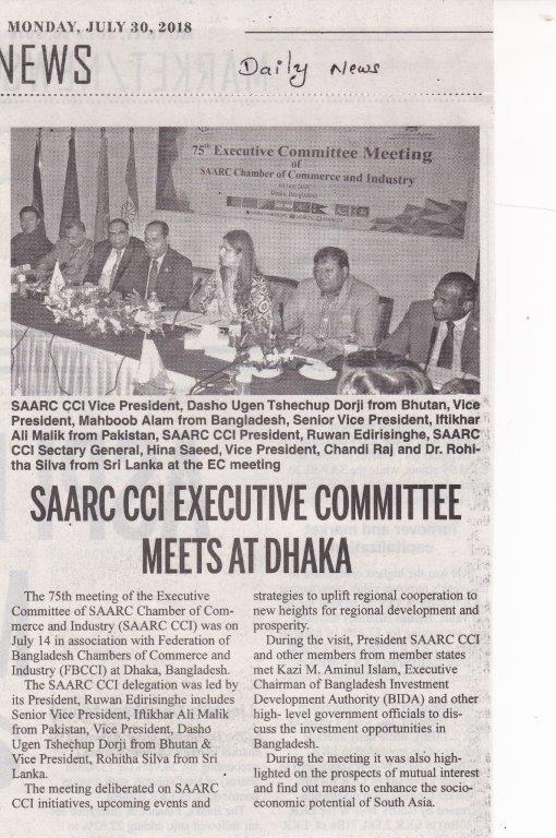 30th July 2018 - SAARC CCI Executive Committee Meeting - DN