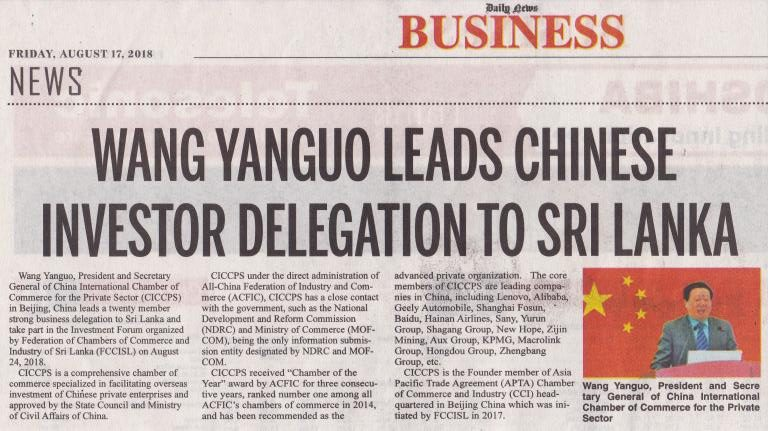 17th August 2018 - Daily News - Wamg Yanguo Leads Chinese Investor Delegation