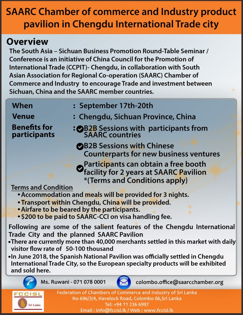 Flyer - SAARC Chamber of commerce and Industry product pavilion in Chengdu International Trade city1