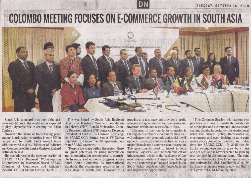 16th October 2018 - Daily News - Colombo meeting focuses on E-Commerce growth in South Asia