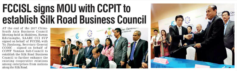 2-1-2018 - Daily FT - MOU Sign with CCPIT -1